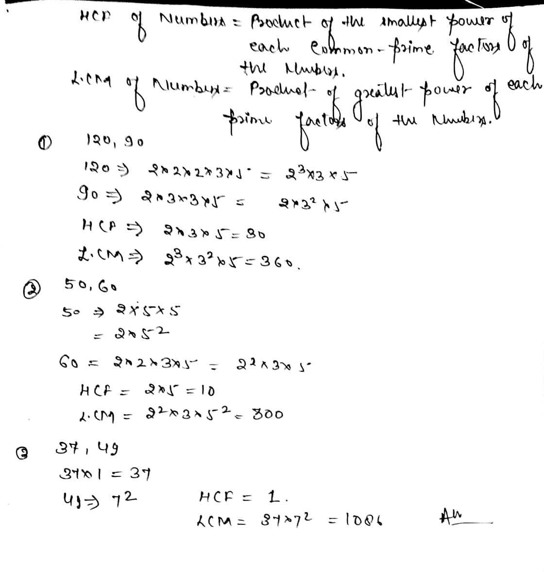 Find The Lcm And Hcf Of Given Pair Numbers By Prime Factorisation Method I 120 90 Ii 60 60 Iii 37 49 We write down on the left side of the. lcm and hcf of given pair numbers
